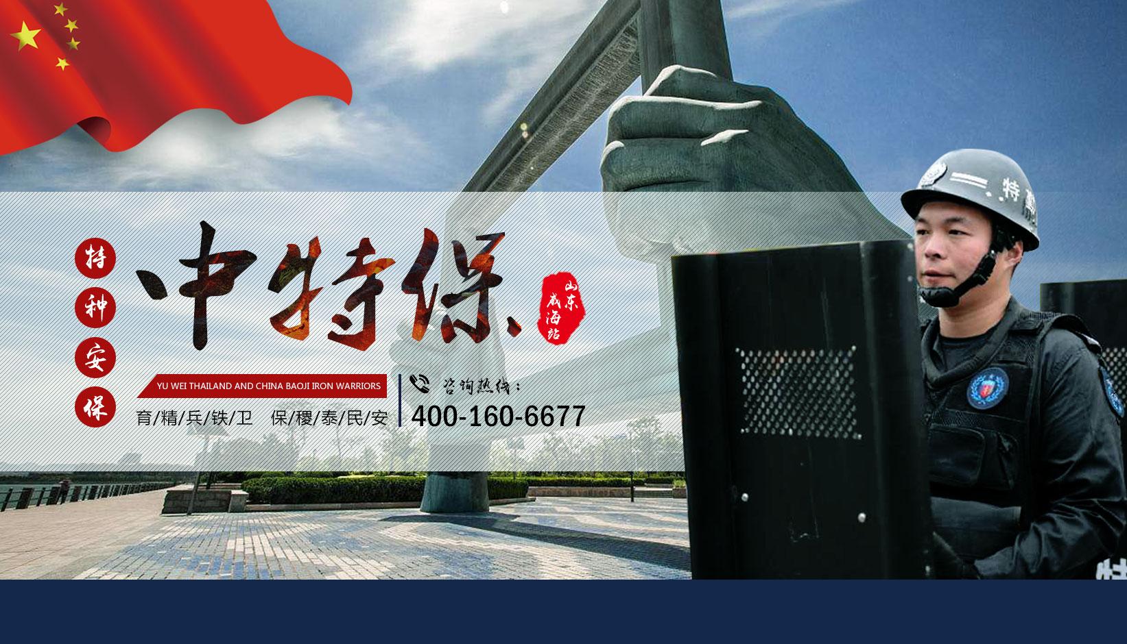 http://www.whzhongtebao.com/situation