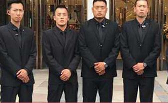 威海保安公司
