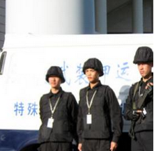 威海安保服务公司