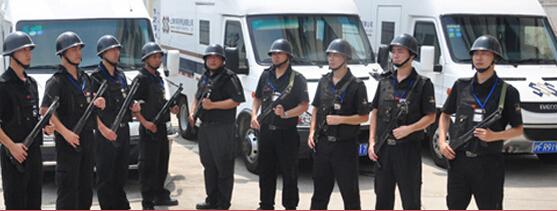 保安人员的服务的六要情况