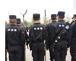 威海保安现场指挥应该怎么以原则处理?