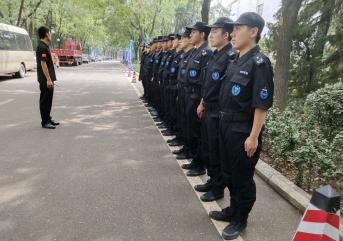 """保安人员的能力及训练要紧跟""""步伐"""""""