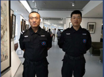 安全防范工作的紧急通知部署
