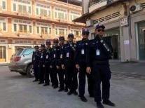 威海保安公司如何对保安队伍进行规范化管理?