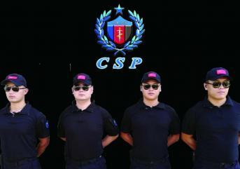 威海保安公司分享巡逻小技巧