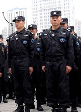 威海保安服务公司的基本原则