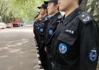 威海保安公司需要具备哪些工作技能?