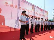 中特保丨山东省7.24保安主题宣传日活动