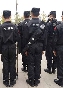 不同类型的保安人员工作职责和标准
